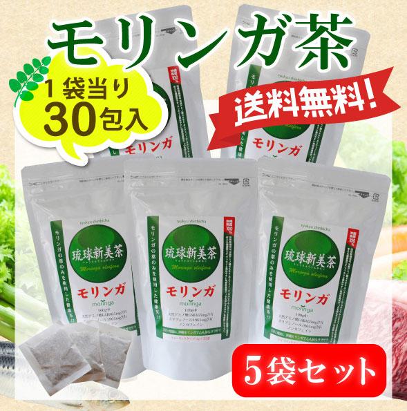 モリンガ茶5袋セット